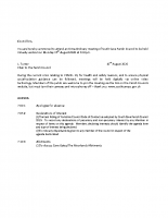 Extra Ordinary Meeting 17.08.2020